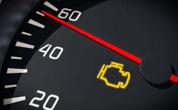 Por que acende o aviso de falha no motor