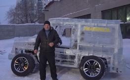 Um carro com a carroçaria em gelo? Sim, é possível!